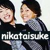 ニカ藤 ♥ ぎゅっと