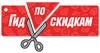 skidkam_net userpic