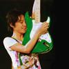 baru - green guitar of love
