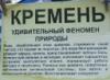 ksamchuk