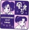 yumire-chan
