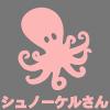 bronhoffer userpic