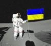 космос, Україна