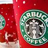 напитки фкусное кофе
