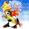 нг пингвин