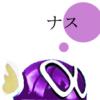 hachi_nasu
