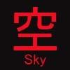 Dylan: Sky