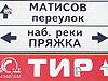 Усов Михаил