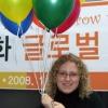 nicole_in_korea userpic