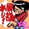 kd_chu userpic