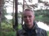 река, Угра, Витальевич, отдых, Виталий