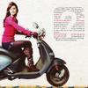 Zooey Deschanel- Moped