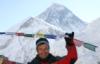Серж_Эверест