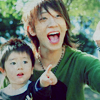 Tarja: Koyama & child