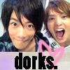 Juice: Dorks