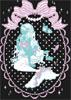 twinkle_mermaid_cadre