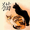 Miss Sophia: Cats - Chinese character