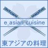 e_asian_cuisine userpic