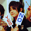 Yamada; rejection