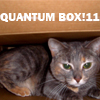 adeline box