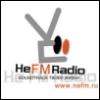 Не ФМ Радио, Интернет-радио, Internet-radio, online, СМИ