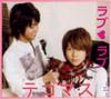 momo_ga_suki: Tegomasu is love