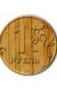 wood RUR
