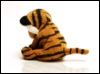 Печальная Тигра