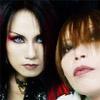 Seiji e Nobu