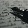 writerwanabe userpic