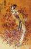aeryngaia