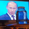 Путин гипнотизирует