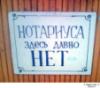 andrej_levickij userpic