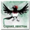 soroka_xvostom userpic