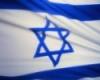 литой свинец, Израиль, АОИ, orange