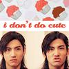 ナナ: Non-cute