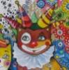карнавал