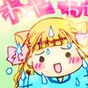 Nika: PitaTen- Koboshi uwawawa...