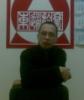 bob_ischenko userpic