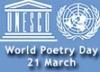 день поэзии юнеско