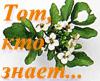 er_sammium