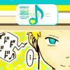 Yoroshi QUEEEEEEEEEEEN~!: listen to the beat of the soul