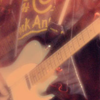 party guitar