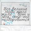 dinka_svolo4 userpic