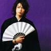 icia: takaki fan