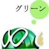 hachi_n_theband: hachi_guriin