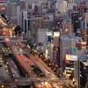 Downtown Shin-Kobe