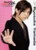 loveyama_chan
