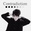 tsukinoiri: contradiction