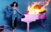 музика вогню